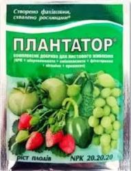 Плантатор рост плодов (20-20-20) 25 г