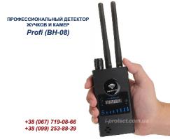 Портативный детектор жучков, прибор защиты от прослушивания