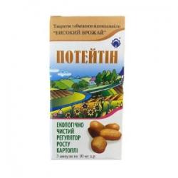 Потейтин 3 ампулы по 10 мл