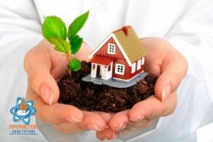 Присвоение кадастрового номера и приватизация земельного участка
