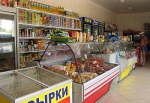 Продается магазин на Черноморской косе