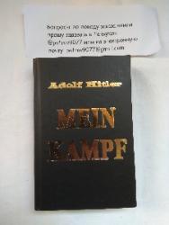 Продаём книгу Адольфа Гитлера Майн Кампф в России, Москве