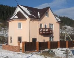 Продаётся дом в Карпатах.