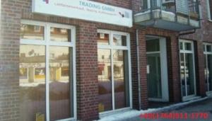 Продам действующее GmbH с офисом