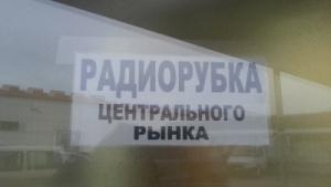 Продам Рекламный бизнес. Оповестительная система Центр. рынка г.Мариуп