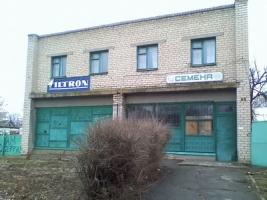 Продам здание Гуляйполе