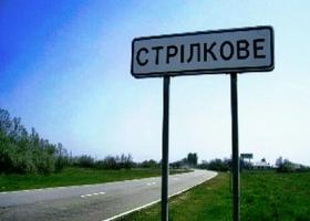 Продам земельный участок в с.Стрелковое Арабатская стрелка Геническ