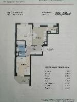 Продаж квартир від забудовника