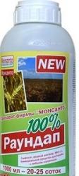 Раундап Макс 1л (Monsanto)