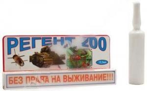 Регент 200 12.5 мл