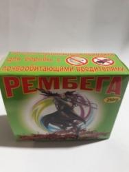 Рембега 250 г коробка