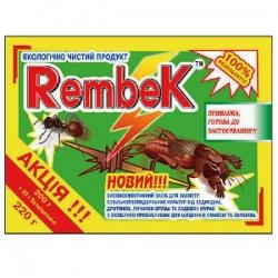 Рембек 220 г Агромаг