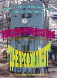 Ремонт гидропрессов, гидроцилиндров, комплектующие, запчасти