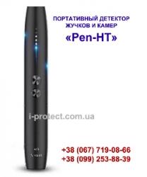 Ручка-детектор для обнаружения камер, антижучок pen ht