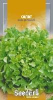 Салат Бэби зеленый (листовой) 1г
