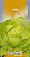 Салат Бона (кочанный, зеленый) 1г