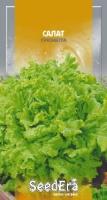 Салат Грюнетта (листовой, ж /зеленый) 1г