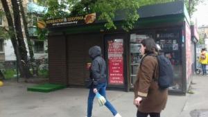 Сдаётся маф Чоколовский Бульвар 19 возле Новуса 9м2