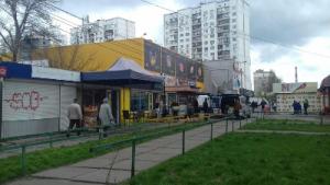 Сдаётся маф Кибальчича 11 возле Фуршета без комиссии