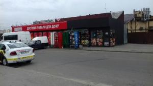 Сдаётся маф метро Черниговская 18м2