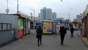 """Сдаётся маф Метро Демеевская возле входа в рынок """"Демеевский"""""""