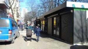 Сдаётся маф метро Дорогожичи ул. Олени телиги 15 9м2