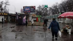 Сдаётся маф метро Нивки 18м2