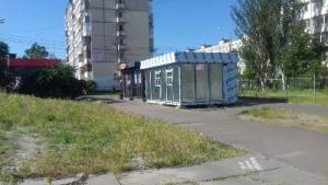 Сдаётся маф новая конструкция 12м2 метро Героев Днепра