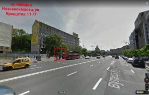 Сдаётся маф в центре Киева Метро Майдан Независимости