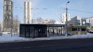 Сдаётся Остановочный комплекс 15м2 ул. Ватутина