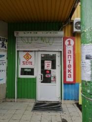 Сдаётся помещение неж фонд Сразу у входа в Сильпо  ул. Подлесная 1.