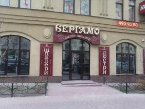 Сдаётся помещение в центре Киева ул. Златоустовская 55, 136,3м2