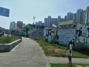 Сдам маф Харьковское шоссе 144