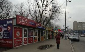 Сдам маф метро Голосеево