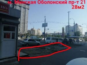 Сдам маф метро Минская Оболонский пр-т 21.