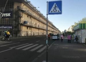 Сдам маф метро Минская
