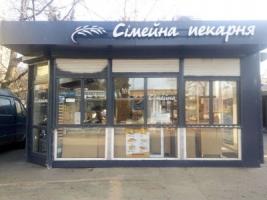 Сдам маф метро Шулявская