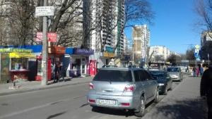 Сдам маф метро Житомирська 25м2