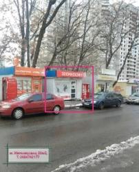 Сдам маф метро Житомирская