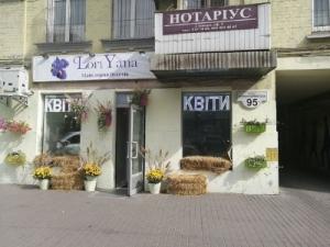 Сдам помещение н.ф Большая Васильковская 95