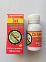 Скорпион 3 в 1 60 г