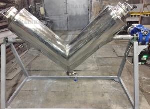 Смеситель V- образный для сухих, сыпучих, гранулированных компонентов.
