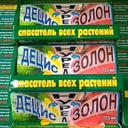 Спасатель  Нурел+Децис+Золон 12.5мл
