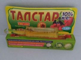 Талстар 5 мл