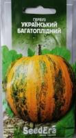Тыква Украинская многоплодная 3г SeedEra