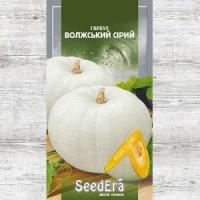 Тыква Волжский серый 3г SeedEra