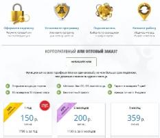 В Україні все стали користуватися VPN