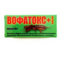 Вофатокс + Актара 30 г