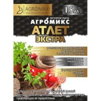 "Агромакси Агромикс "" Атлет Экстра""  1.5мл"