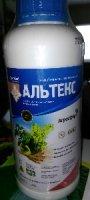 Альтекс 1 л Агросфера